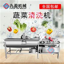 全自动涡流洗菜机蔬菜清洗机JY-4200