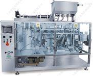 全自動液體液體包裝機灌裝機210GS