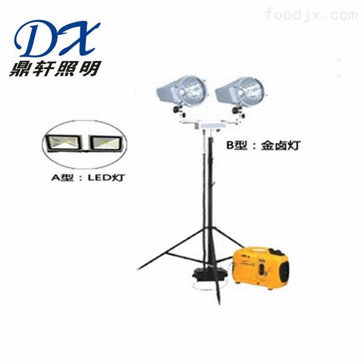 2*50W便携式升降工作灯SFD5028生产厂家