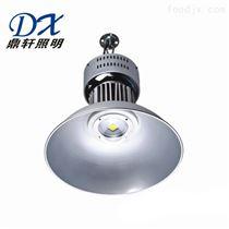 QC-GL012QC-GL012-100W仓库LED悬挂式高顶灯价格