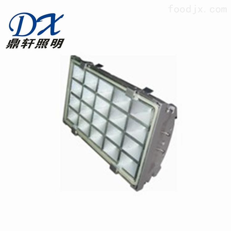 石油化工YFL9102-20W多用途固态防爆灯