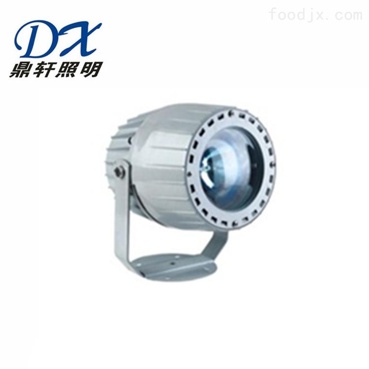 ZY8320窄光束投光灯灯座式吸顶式