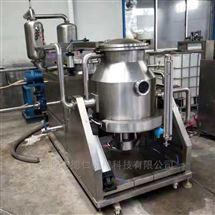 全自动食品加工设备小型果蔬真空低温油炸机