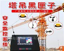 成都工地塔吊塔机黑匣子监控系统介绍