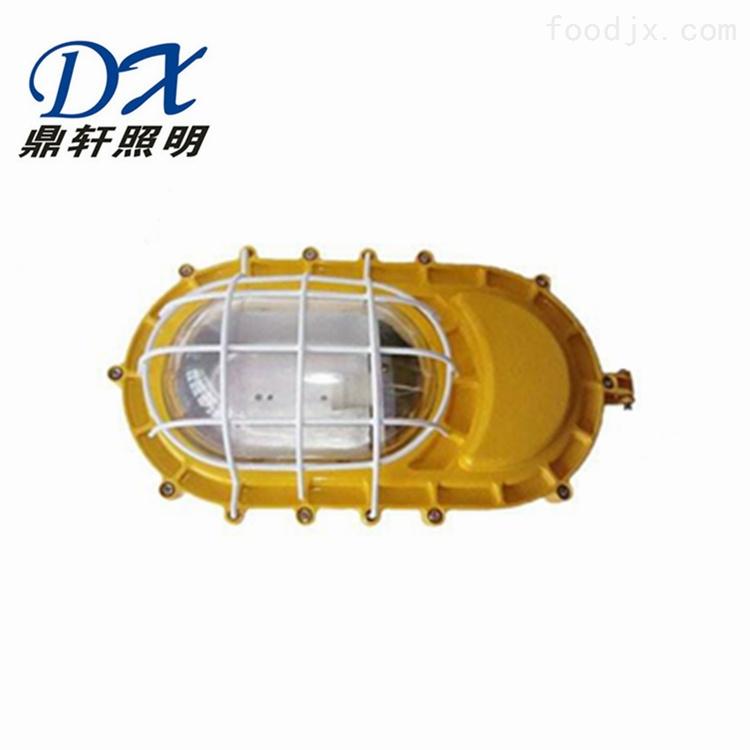 BFR8625防爆平台灯150W一体式防爆道路灯