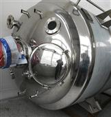 5噸不銹鋼反應釜