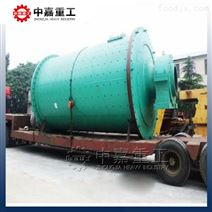 日产10吨钢球磨煤机