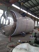 多用途食品加工設備立式冷熱缸設備