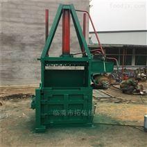 萊州市液壓非金屬打包機 棉花液壓機