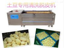 土豆毛辊清洗机