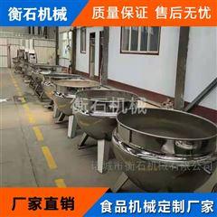 600液化气夹层锅