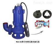 高温排污水泵_热水排污泵-标准质量供应