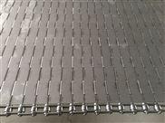 链板不锈钢网带A冲孔链板不锈钢网带批发