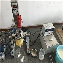 實驗室真空乳化機|真空反應器