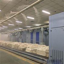 碳纤维厂喷雾加湿机