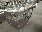 雷诺供应全自动高速肉泥斩拌机的价格