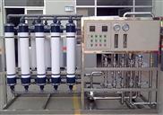 UF超濾設備礦泉水過濾系統