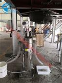 油水三相分离管式离心机