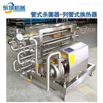 管式杀菌器/管式换热器
