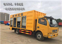 集裝箱移動式一體化污水處理設備