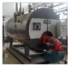 臥式燃油(氣)蒸汽鍋爐