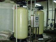 贵州全自动软化水设备