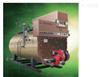 低氮全冷凝蒸汽鍋爐