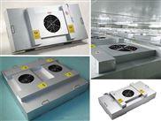 合肥FFU过滤单元厂家 风机过滤机组类型