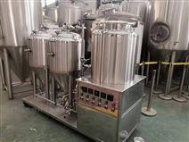 50L自动啤酒试验发酵系统