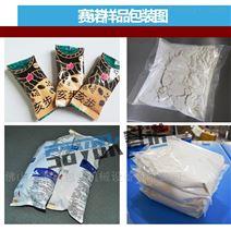 红薯粉包装机全自动化粉剂赛诺厂家直销