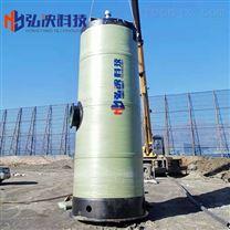 上海一体化泵站厂家 玻璃钢筒体