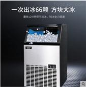福州爱雪制冰机价格 厂家直销 批发 采购
