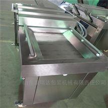 DZ-700酱菜下凹式平台式真空包装机