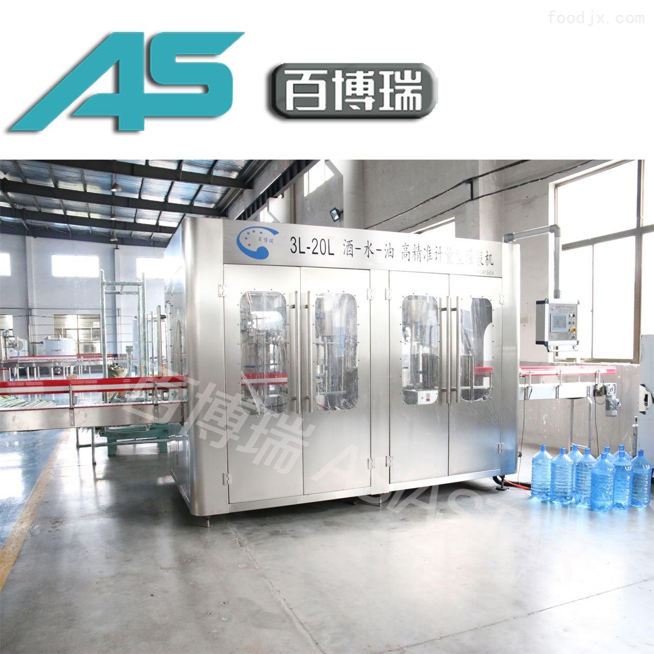 5-15L矿泉水设备 瓶装水生产线