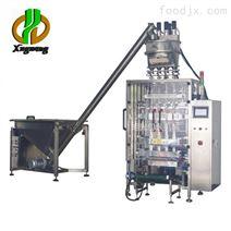 面膜粉自动粉末包装机