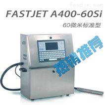 华士捷 A400-60Si标准型小字符喷码机