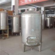 低价转让二手自吸式发酵罐