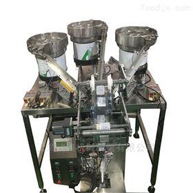 QD-60T螺丝自动计量计数称重包装机