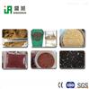 TSE70鱼饲料生产设备