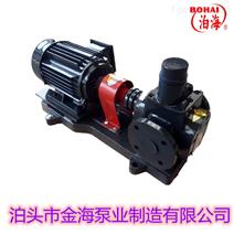 齒輪泵廠家YCB低噪音泵、化工輸送泵批發
