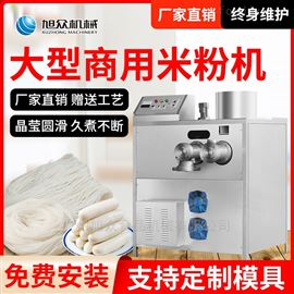 SZ-250旭众厂家直销不锈钢米粉机杂粮米线机