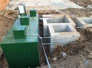 临汾市屠宰污水处理设备