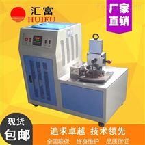 (多试样法)CDWJ-80橡胶低温脆性试验机