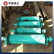 微粉生产用超细球磨机|3.6米大型超细球磨机厂家-中嘉重工