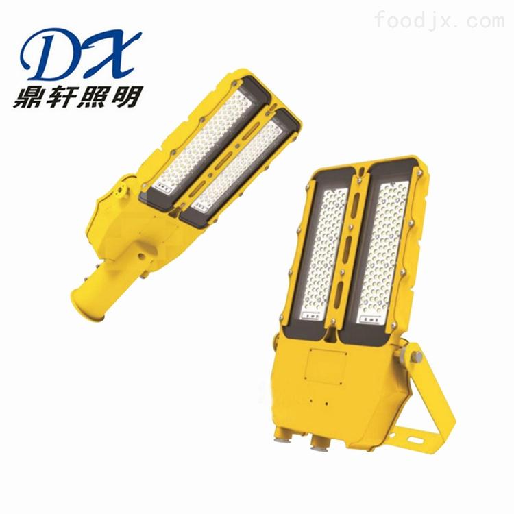 BFC8115-70W海洋王LED防爆泛光灯价格