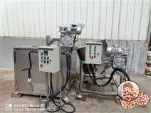 五香花生米自动多功能翻板百叶扇热风烤箱