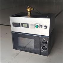 微波化學實驗爐