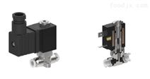 AVS Roemer電磁閥SIGMA系列