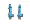 阀门Niezgodka safety valve 50型