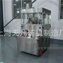 大型旋转式粉末压片机